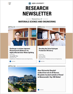 Research Newsletter- Renewal issue.02 MATERIALS SCIENCE AND ENGINEERING