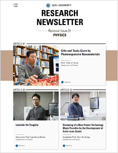 Research Newsletter- Renewal issue.01 PHYSICS