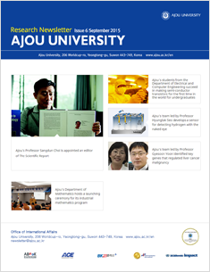 Research Newsletter Issue6_September 2015