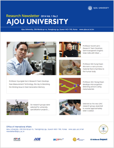 Ajou Research Newsletter